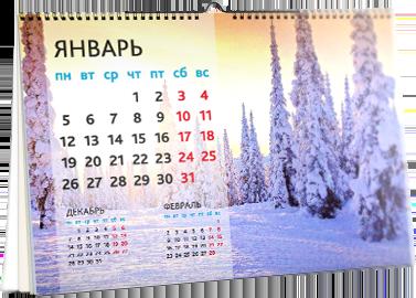 Детальное изображение товара Календарь перекидной  студии mediaprizma