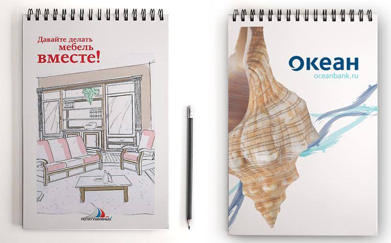 Детальное изображение товара Дизайн Блокнота студии mediaprizma