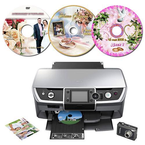 Детальное изображение товара Печать на дисках студии mediaprizma