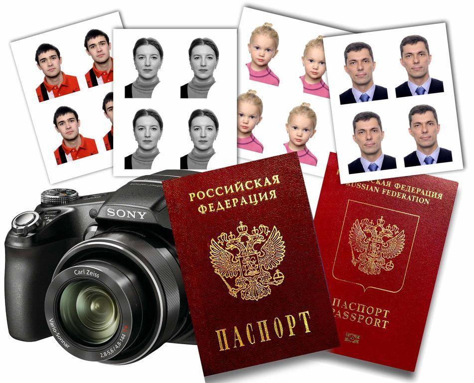 Детальное изображение товара Фото на документы студии mediaprizma