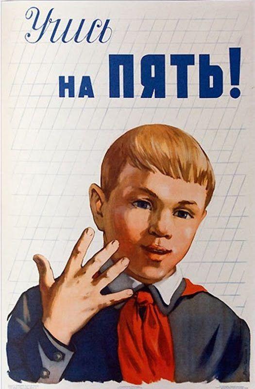 Детальное изображение товара Дизайн Плаката студии mediaprizma