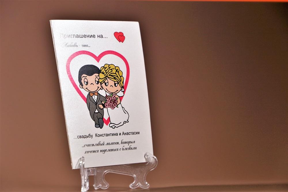 """Детальное изображение товара Свадебное приглашение """"Love is"""" студии mediaprizma"""