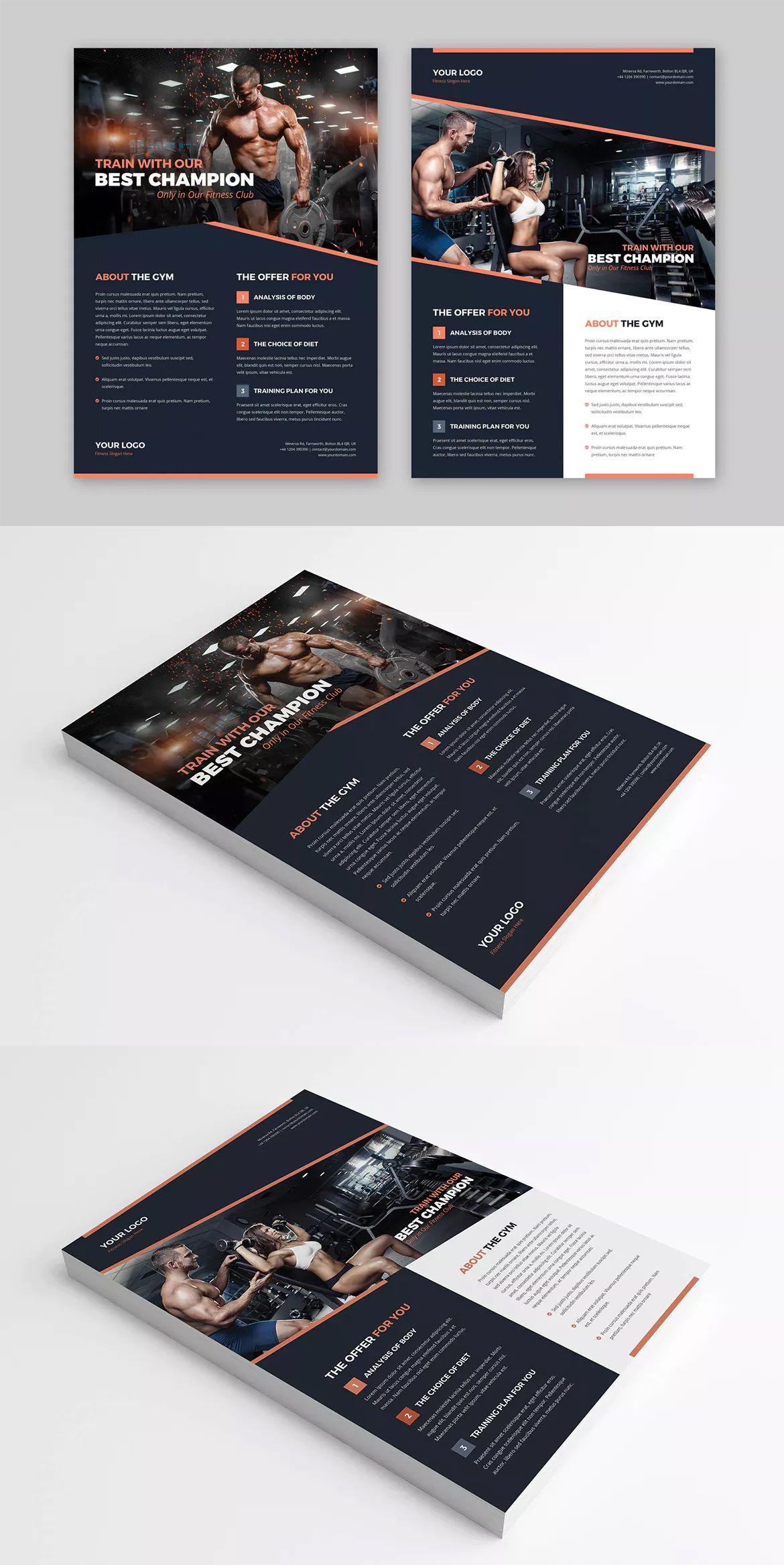 Детальное изображение товара Дизайн Листовки студии mediaprizma