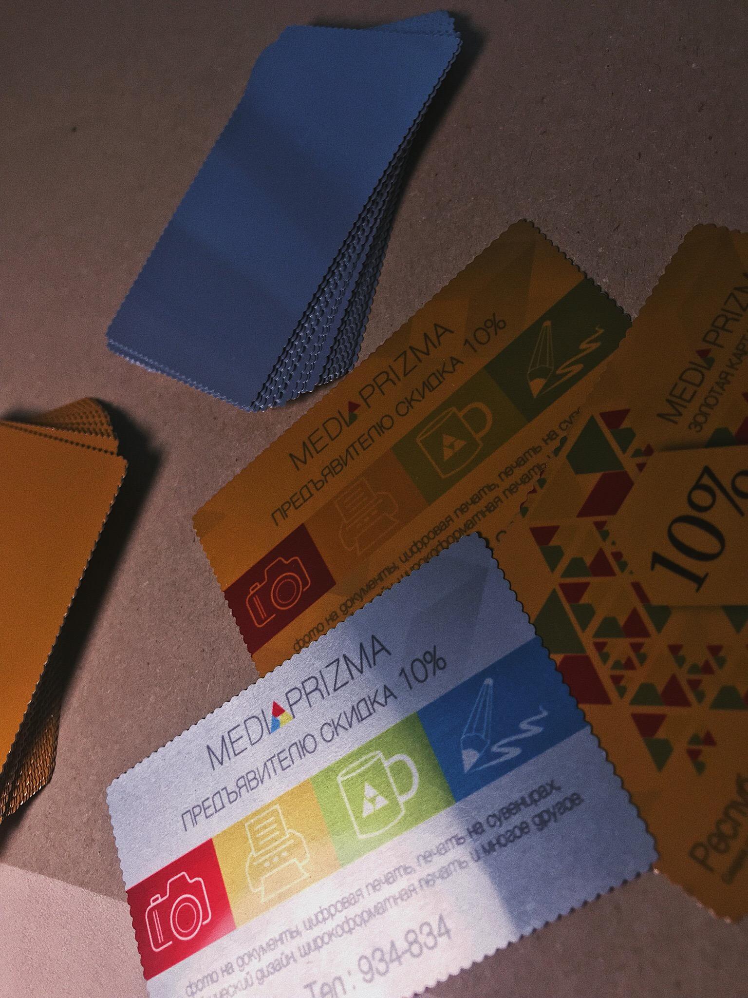Детальное изображение товара Срочная печать визиток студии mediaprizma