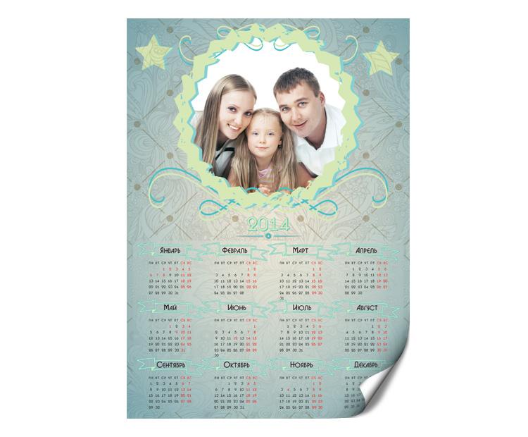 Детальное изображение товара Календарь с фото студии mediaprizma