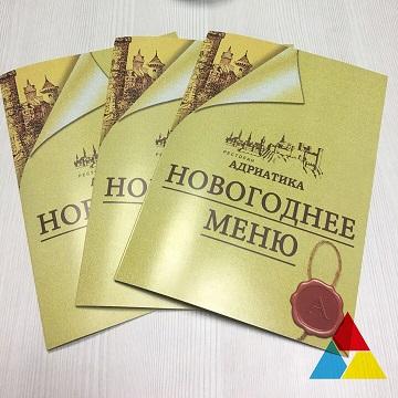 Детальное изображение товара Изготовление меню и прайс листов студии mediaprizma