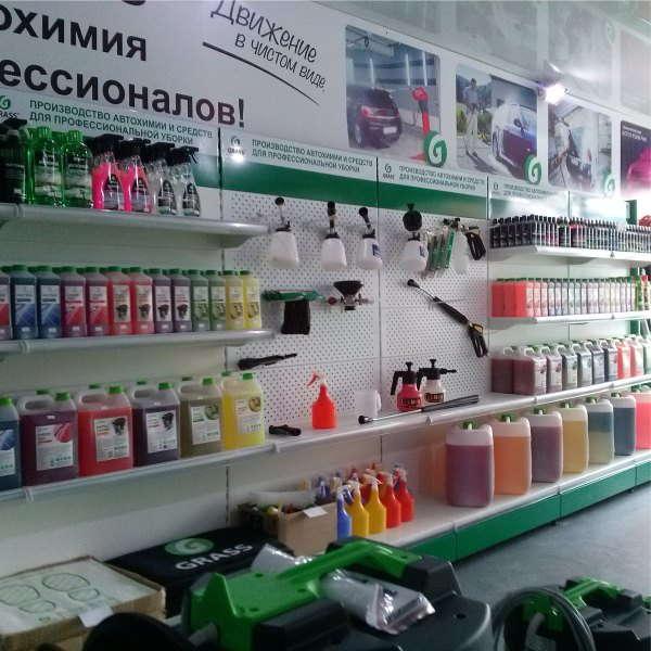 где купить стеллажи в Бишкеке