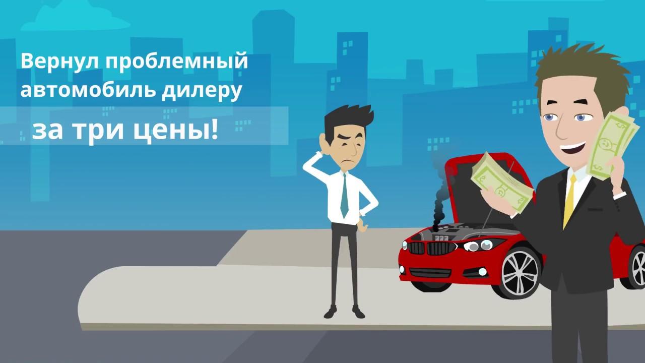 Проблемы с новым автомобилем