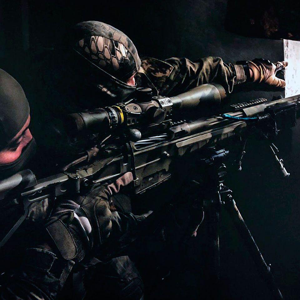 Тюнинг оружия от 5.45 Design