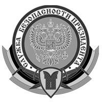 Знак Службы безопасности президента России