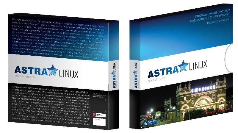 Astra Linux компания Позитив
