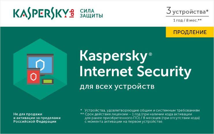 Антивирус Касперский компания Позитив