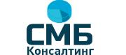 СМБ Консалтинг