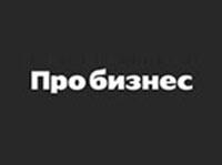 Логотип Про бизнес