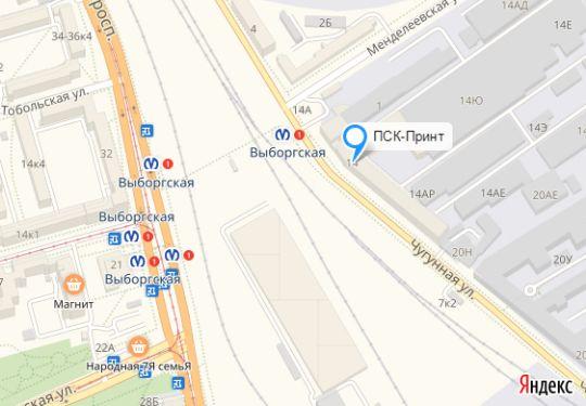 Карта проезда ПСК-Принт