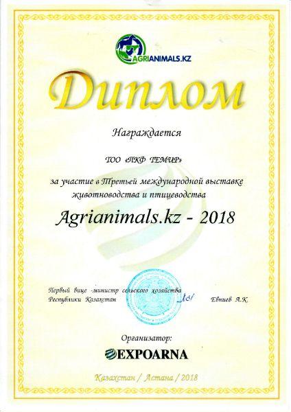 диплом участника Agrianimals.kz 2018
