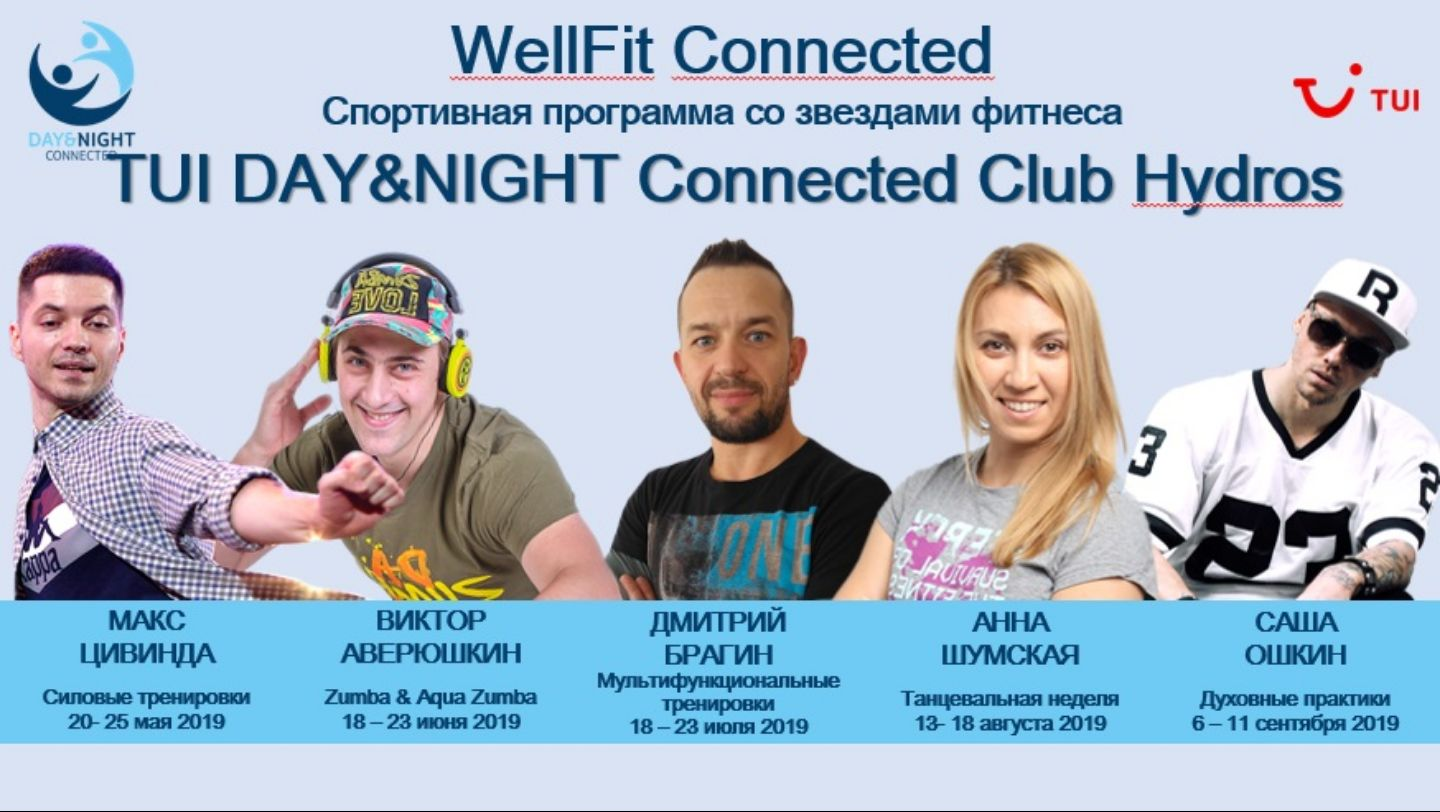 wellfit connected club hydros