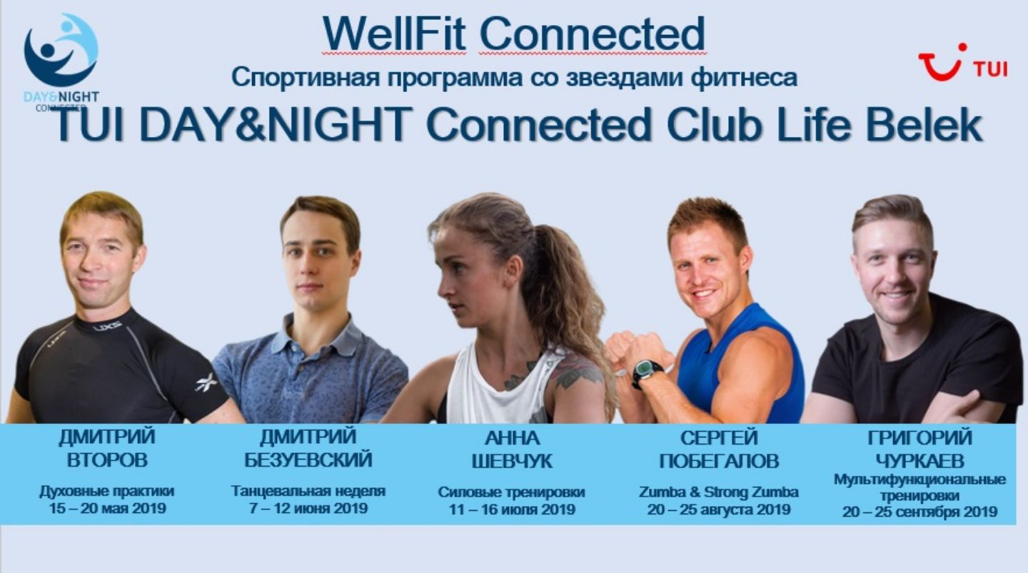 wellfit connected club life belek