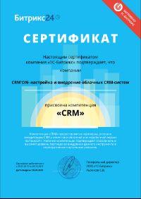 CRM: партнер Битрикс24