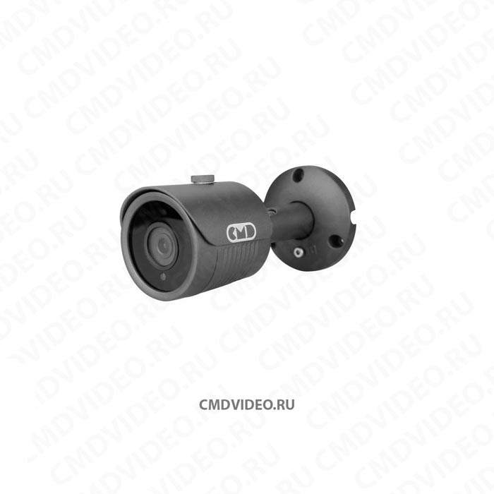 картинка CMD HD1080-WB3.6IR V2 Камера видеонаблюдения 2 Мп