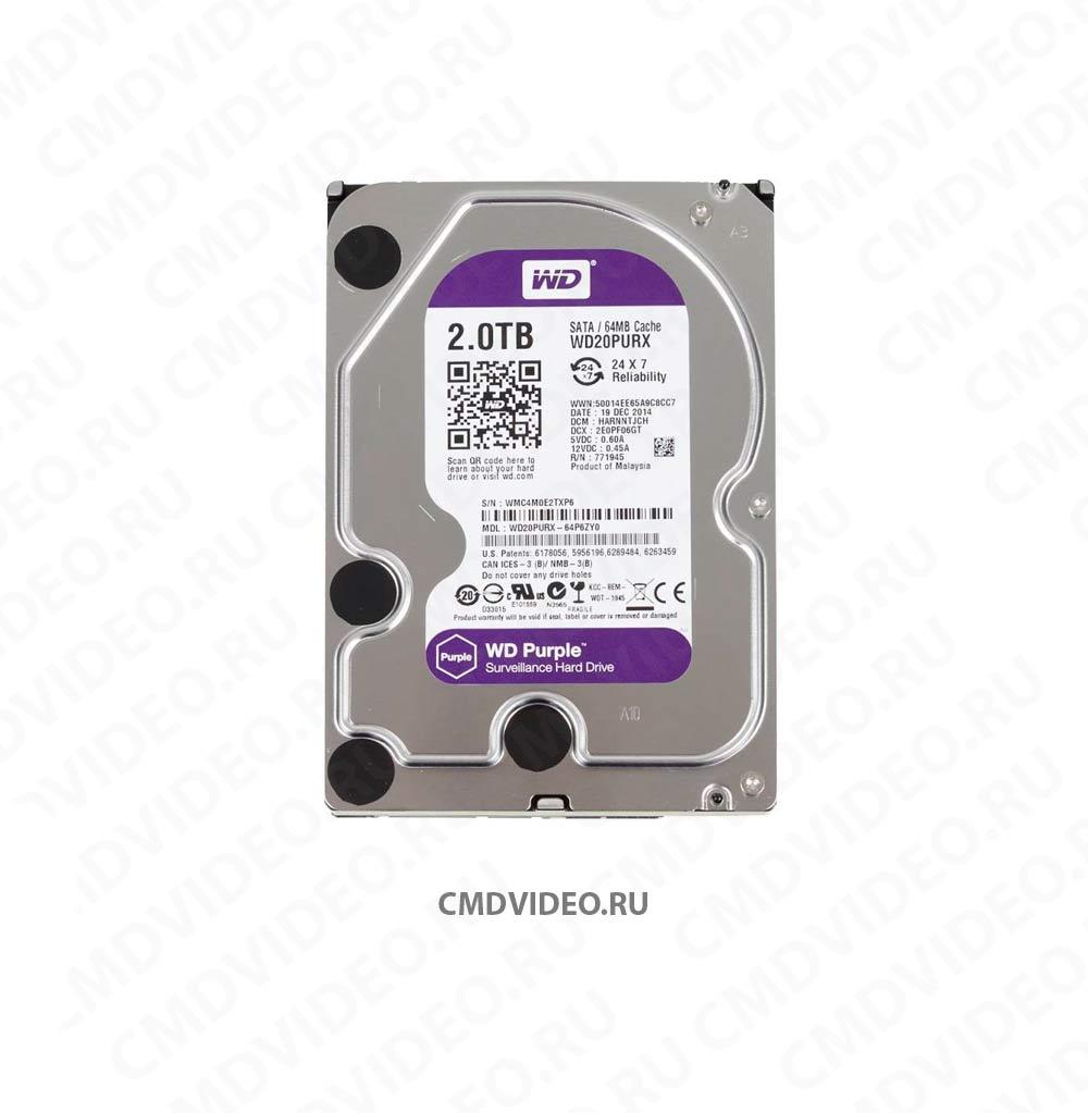 "картинка Жесткий диск WD Purple WD20PURZ, 2Тб, HDD, SATA III, 3.5"" CMDVIDEO.RU | Челябинск"