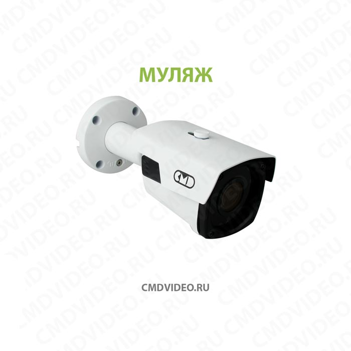 картинка CMD MK WB1 муляж камеры видеонаблюдения CMDVIDEO.RU | Челябинск