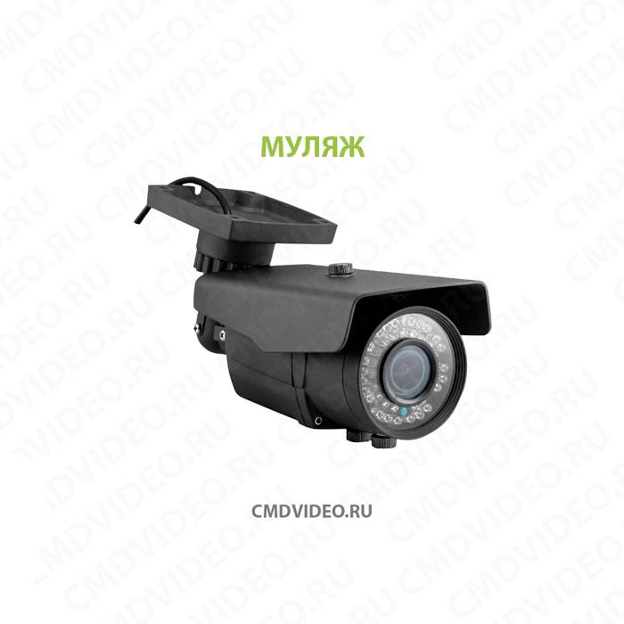 картинка CMD MK WB2 муляж камеры видеонаблюдения CMDVIDEO.RU   Челябинск