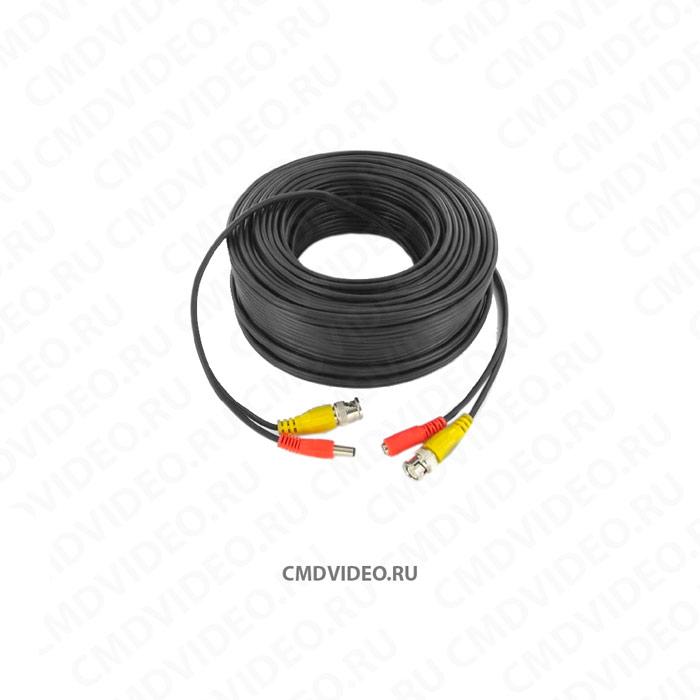 картинка CMD 18M Кабель комбинированный с питанием 18м черный CMDVIDEO.RU | Челябинск