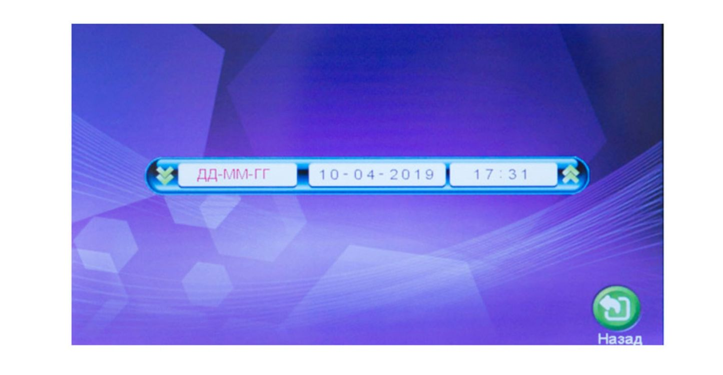 Установка даты в видеодомофоне