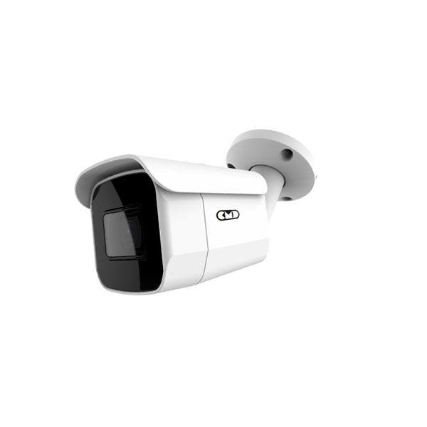 IP камера CMD IP1080-WB2,8IR V2