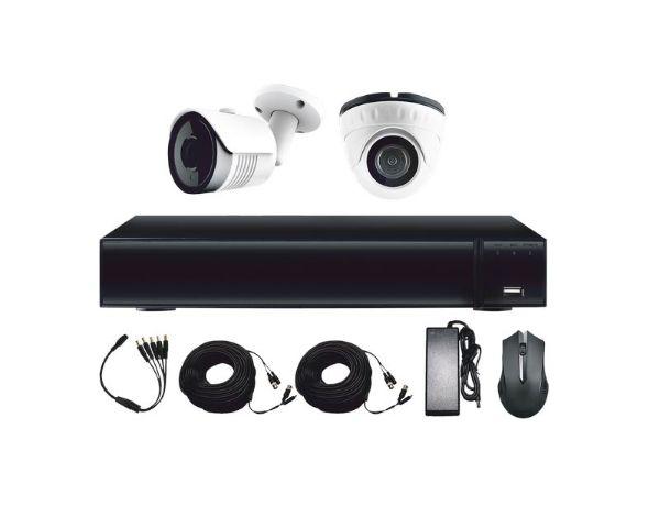 CMD-HD-2-KIT STANDART Комплект видеонаблюдения 2 камеры