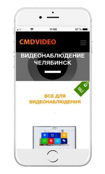 Акции на видеонаблюдение