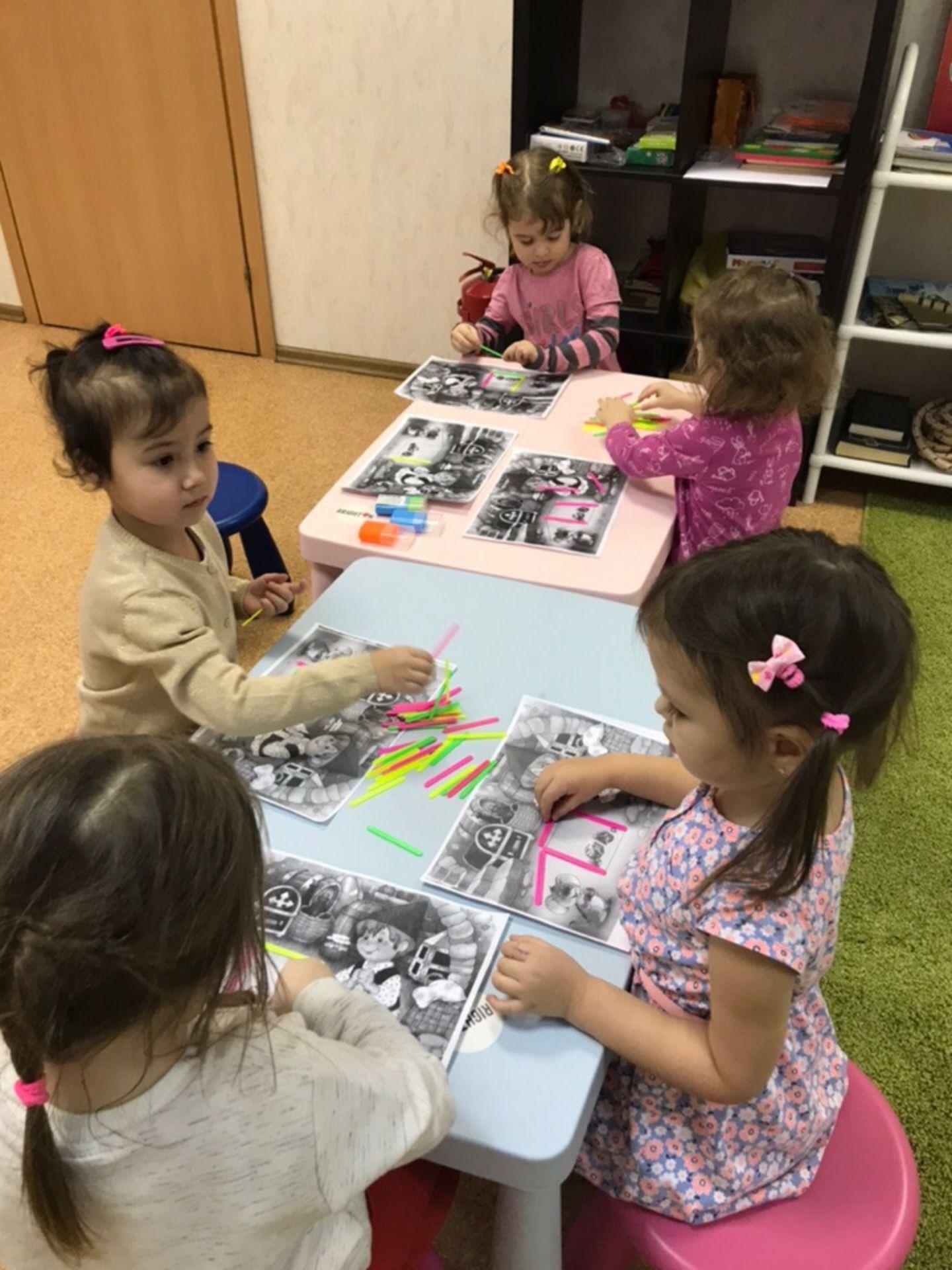 Занятия английским языком для детей