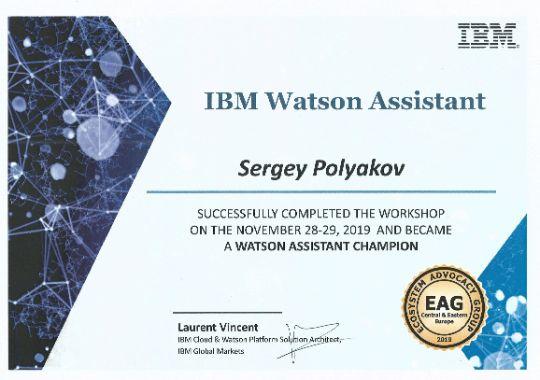 IBM Watson Assistant Sergey Polyakov