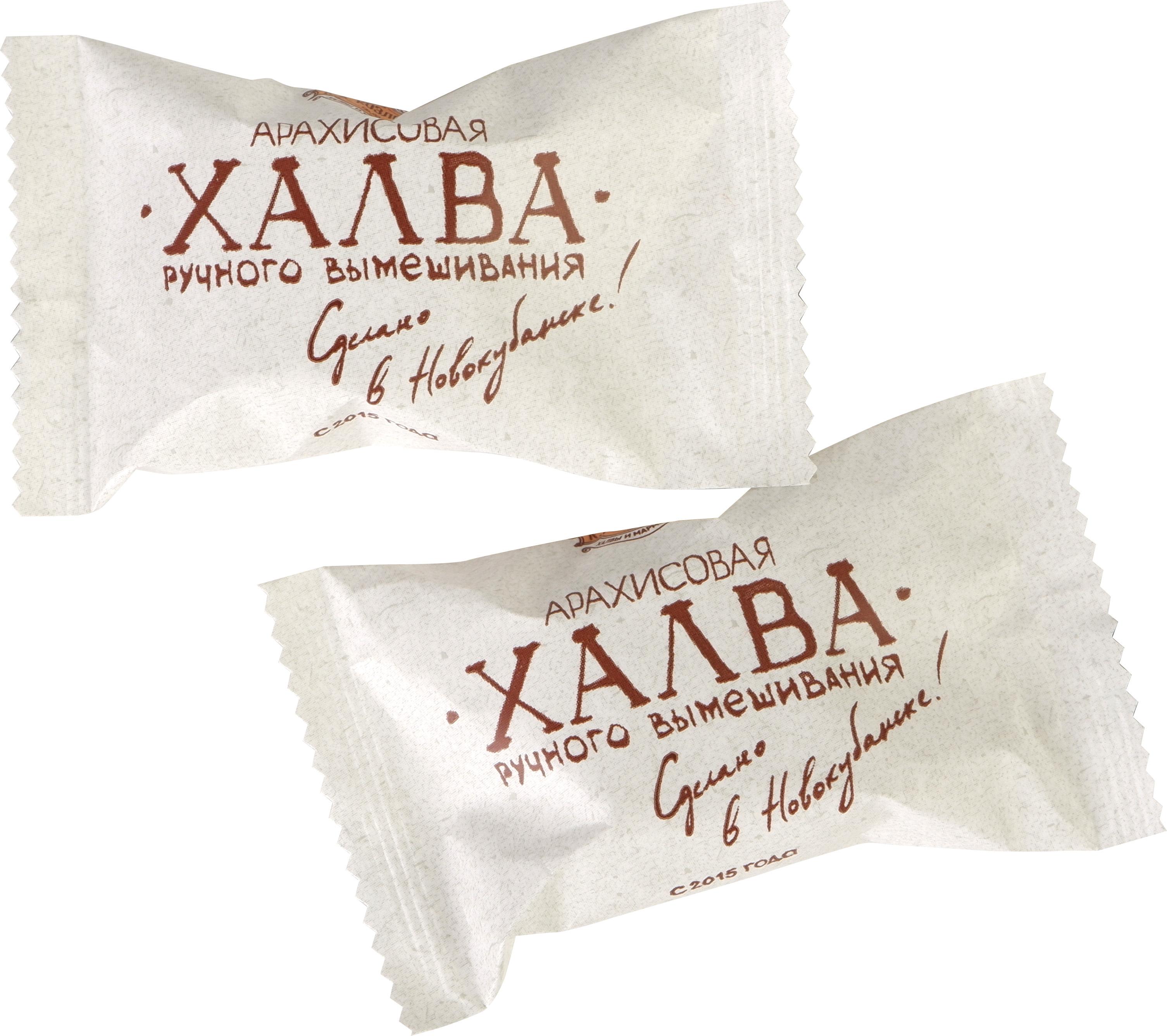 картинка Халвинки арахисовые ванильные (100гр.~5шт.) от магазина фабрики Козлова