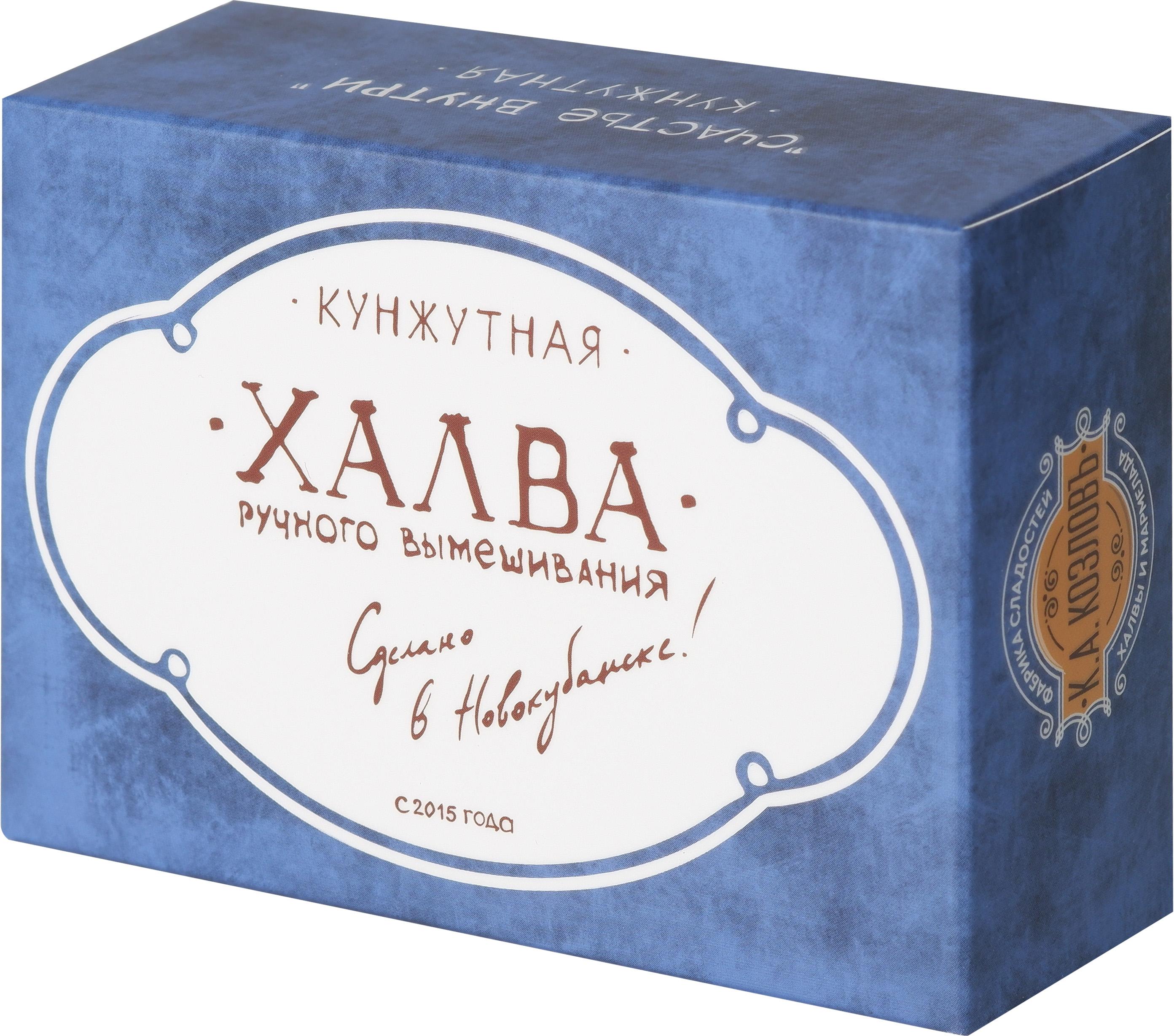 картинка Халва кунжутная 250гр. от магазина фабрики Козлова