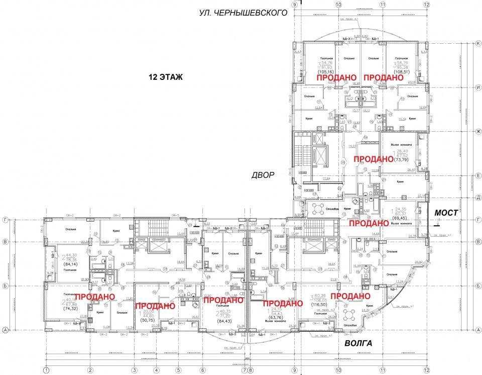 План 12 этажа Новостройки Саратова ЖК Столица