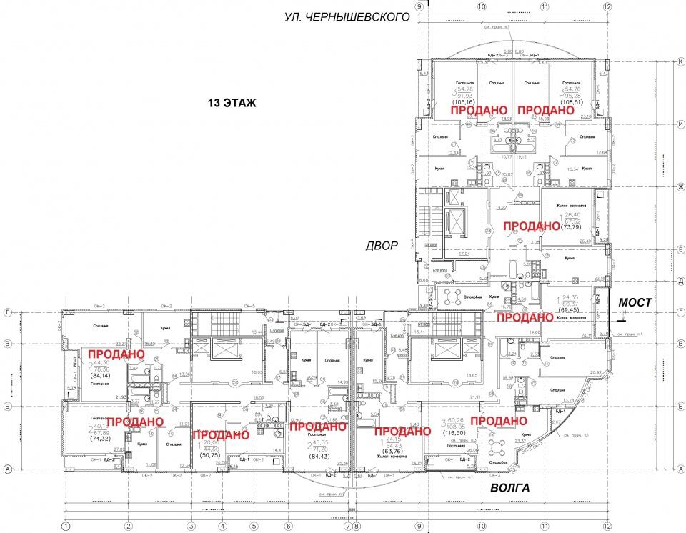 План 13 этажа Новостройки Саратова ЖК Столица