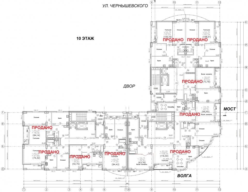План 10 этажа Новостройки Саратова ЖК Столица