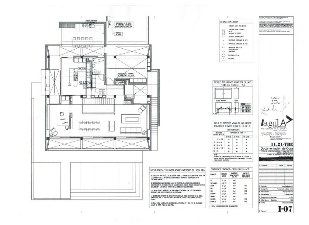 План 2-го уровня Вилла Ла Сельва 7 гольф-клуб PGA Catalunya Resort, Каталония - Продажа - Недвижимость Испании