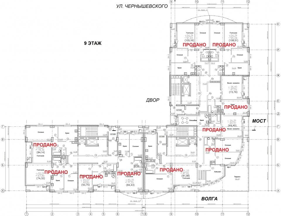 План 9 этажа Новостройки Саратова ЖК Столица