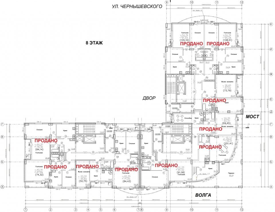 План 8 этажа Новостройки Саратова ЖК Столица