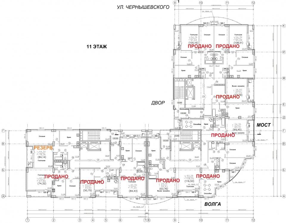 План 11 этажа Новостройки Саратова ЖК Столица