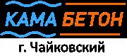 """Завод бетонных решений """"Кама-Блок"""" г. Чайковский"""