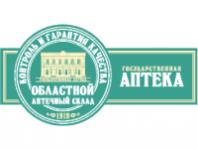 государственная аптека Челябинск
