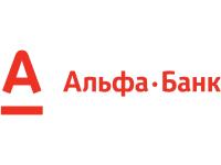 Альфабанк Челябинск