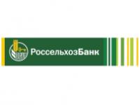 Россельхозбанк Челябинск