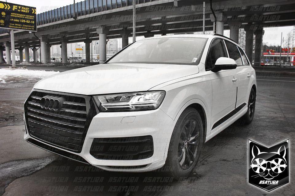Audi - Антихром экстерьера