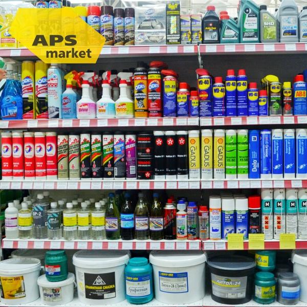 APS Market