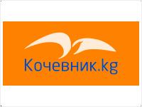 Туристическое агентство Кочевник.kg